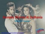 Humpty Sharma Ki Dulhania Movie Overview