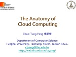 The Anatomy of Cloud Computing