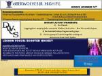 Timberwolves Jr. High P.E.