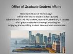 Office of Graduate Student Affairs