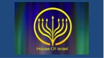 Welcome to House of Israel's Shabbat Service Thank you for joining us.