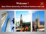 East China University of Political Science and Law