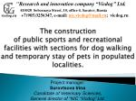 The  construction  of  public sports  and  recreational facilities with  sections for dog walking and temporary stay of