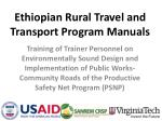 Ethiopian Rural Travel and Transport Program Manuals