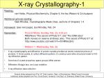X-ray Crystallography-1