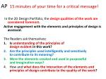 AP   15 minutes of your time for a critical message!