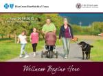 PPO Features A&M Care Plan