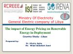Ministry Of Electricity General Electric company of Libya