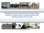 Program for competitive growth  of Kazan federal university  among world's  leading  research and training  centres  for