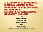 UTILIZATION OF E- RESOURCES IN DIGITAL LIBRARY OF M.M. COLLEGE OF DENTAL SCIENCES AND RESEARCH MAHARISHI MARKENDESHWER U