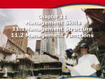 Chapter 11 Management Skills 11.1Management Structure 11.2 Management Functions
