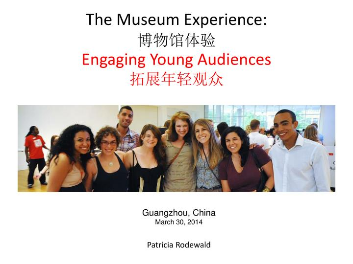 the museum experience engaging young audiences n.