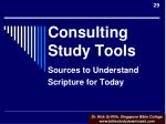 Consulting Study Tools