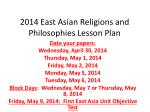 2014 East Asian Religions and Philosophies Lesson Plan