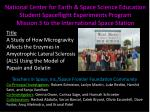 National Center for Earth & Space Science Education Student Spaceflight Experiments Program Mission 3 to the Interna