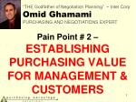 Pain Point # 2 –  ESTABLISHING PURCHASING VALUE FOR MANAGEMENT & CUSTOMERS