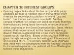 Chapter 16 interest groups