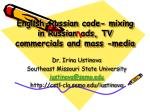 English-Russian code- mixing in  Russian  ads, TV commercials and mass -media