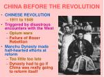 CHINA BEFORE THE REVOLUTION