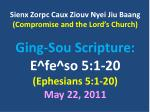Sienx Zorpc Caux Ziouv Nyei Jiu Baang (Compromise and the Lord's Church) Ging-Sou Scripture: E^fe^so 5:1-20 (Ephesian