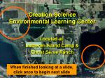 Creation-Science Environmental Learning Center