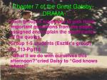 Chapter 7 of the Great Gatsby-DRAMA