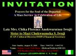 Date: Sunday, August 15, 2010 Time: 3:00 P.M. – 9:00 P.M. Venue: Indian Creek Club House (Hebron Parkway/SH 12