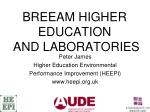 BREEAM HIGHER EDUCATION  AND LABORATORIES