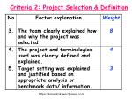 Criteria 2: Project Selection & Definition