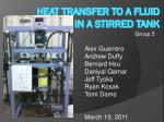 Heat Transfer to A fluid in a stirred tank