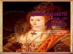Queen Elizabeth the 1 st Portraits
