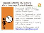 Preparation for the IHE Institute World Language Content Session