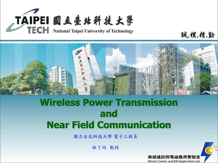 wireless power transmission and near field communication n.