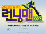 The Best Korean Variety T.V. Show Ever!