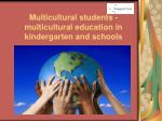 Multicultural students - multicultural education in kindergarten and schools