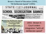 """Brown v. Board of Education (1954) ,  """"All Deliberate  S peed""""  (1955)"""