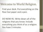Welcome to World Religion.