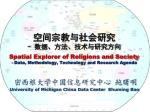 New Development of Religions in China