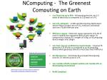 NComputing -  The Greenest Computing on Earth