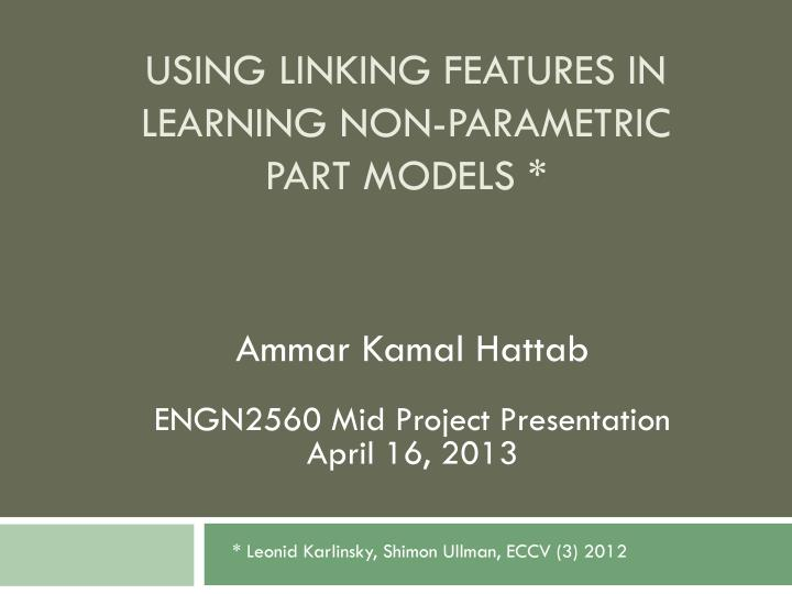 using linking features in learning non parametric part models n.