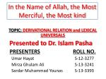 In the Name of Allah, the Most Merciful, the Most kind
