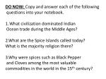 DO NOW:  Copy and answer each of the following  questions into your notebook.