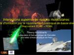 Interactions supernovae-nuages moléculaires: