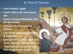 St. Paul of  Tamouh