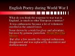 English Poetry during World War I
