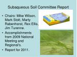 Subaqueous Soil Committee Report