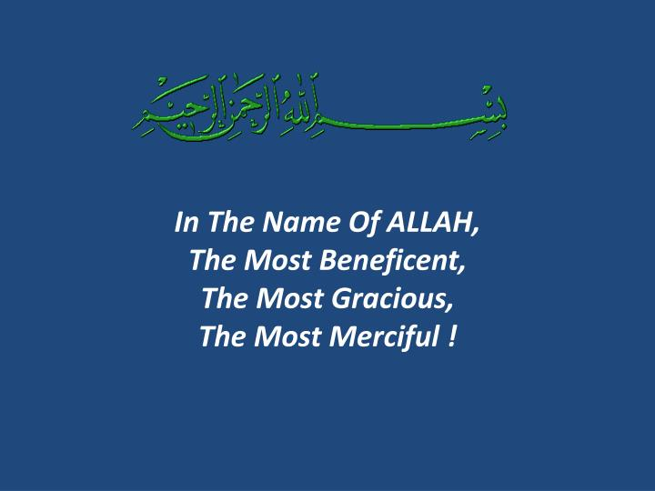 in the name of allah the most beneficent the most gracious the most merciful n.