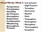 Vocab Words- Week 2