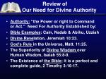 Review of Our Need for Divine Authority