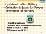 Update of Button Battery Collection in Japan for Proper Treatment of Mercury